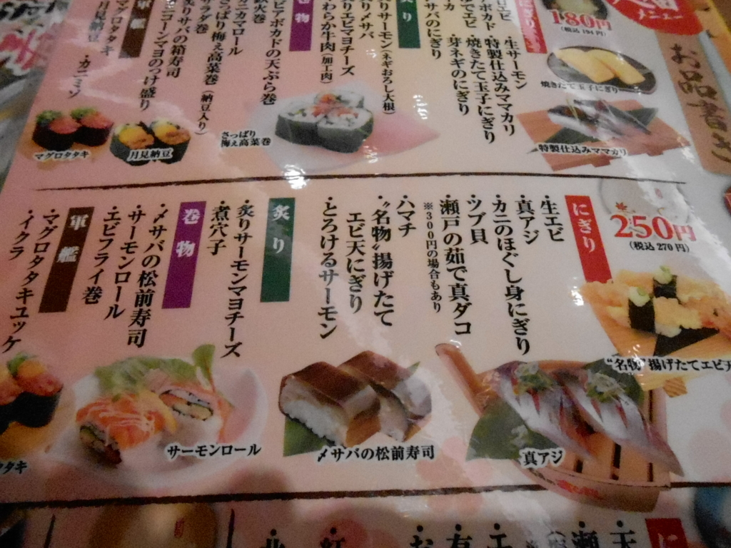 f:id:okuradesu:20160504165036j:plain