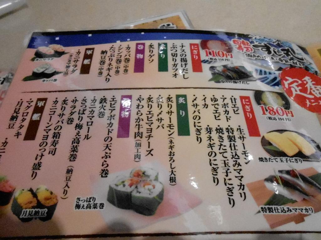 f:id:okuradesu:20160504165039j:plain