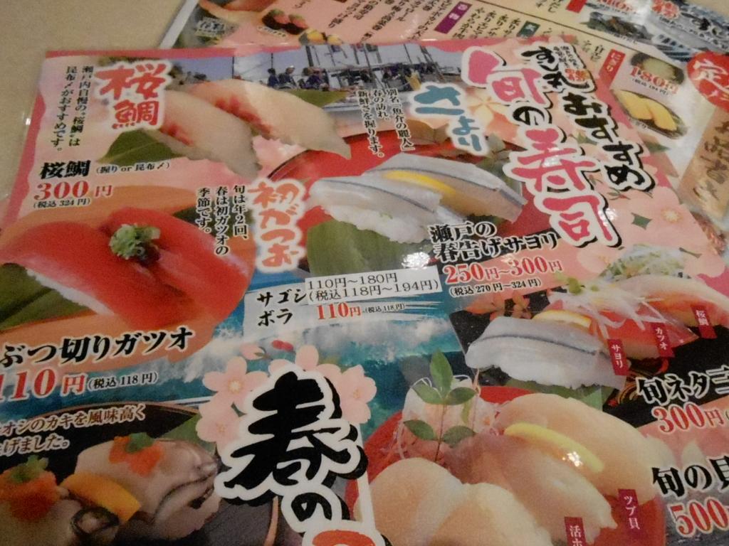 f:id:okuradesu:20160504165051j:plain