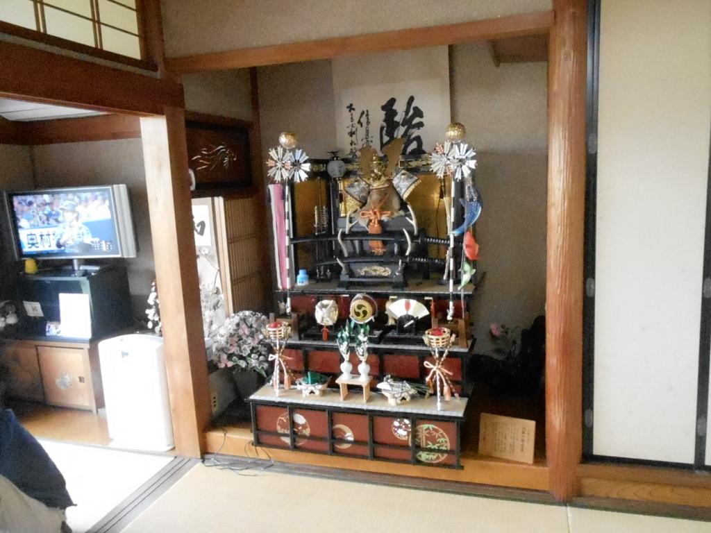 f:id:okuradesu:20160505142620j:plain