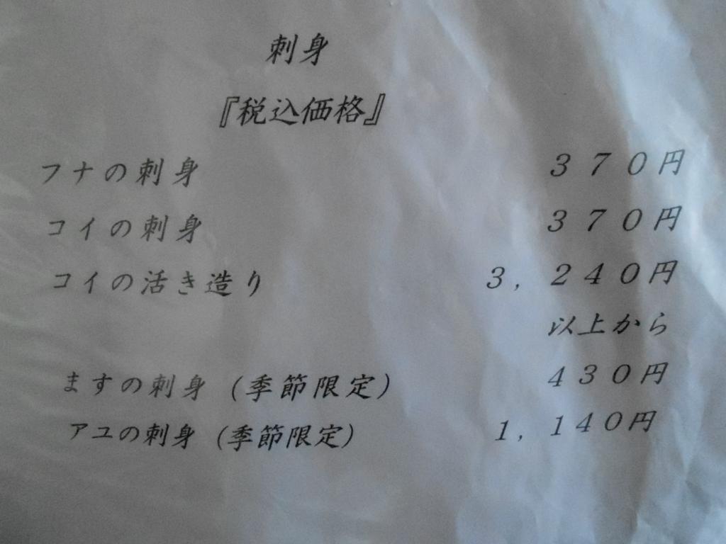 f:id:okuradesu:20160505143026j:plain
