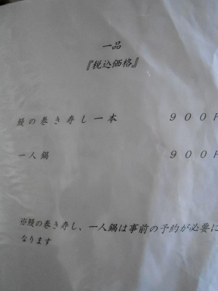 f:id:okuradesu:20160505143032j:plain