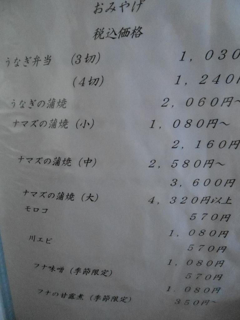 f:id:okuradesu:20160505143038j:plain