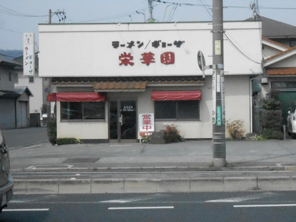 f:id:okuradesu:20160506031029j:plain