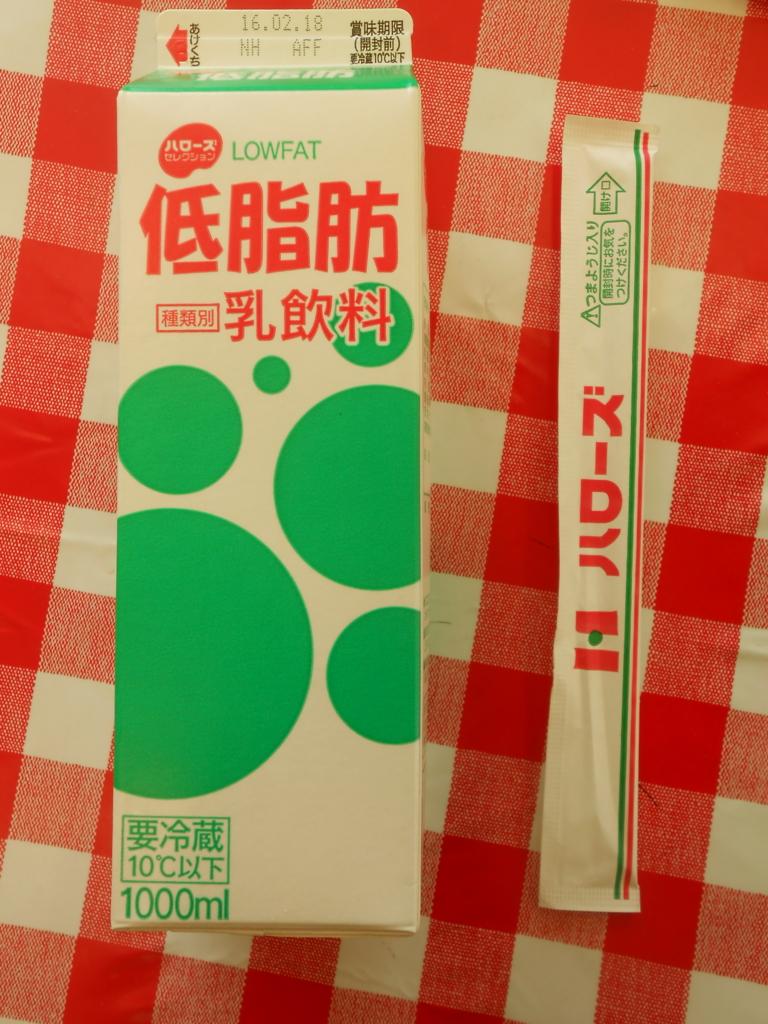 f:id:okuradesu:20160507021410j:plain