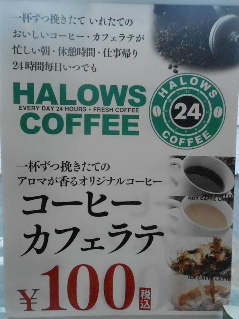 f:id:okuradesu:20160507021423j:plain