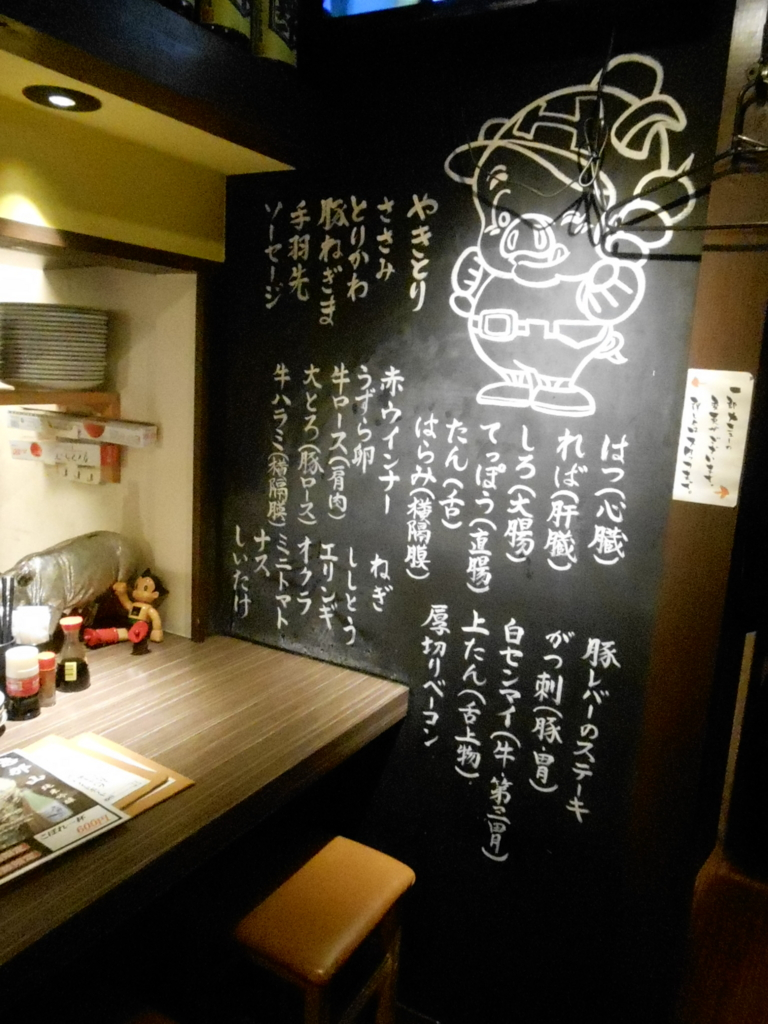 f:id:okuradesu:20160507151420j:plain