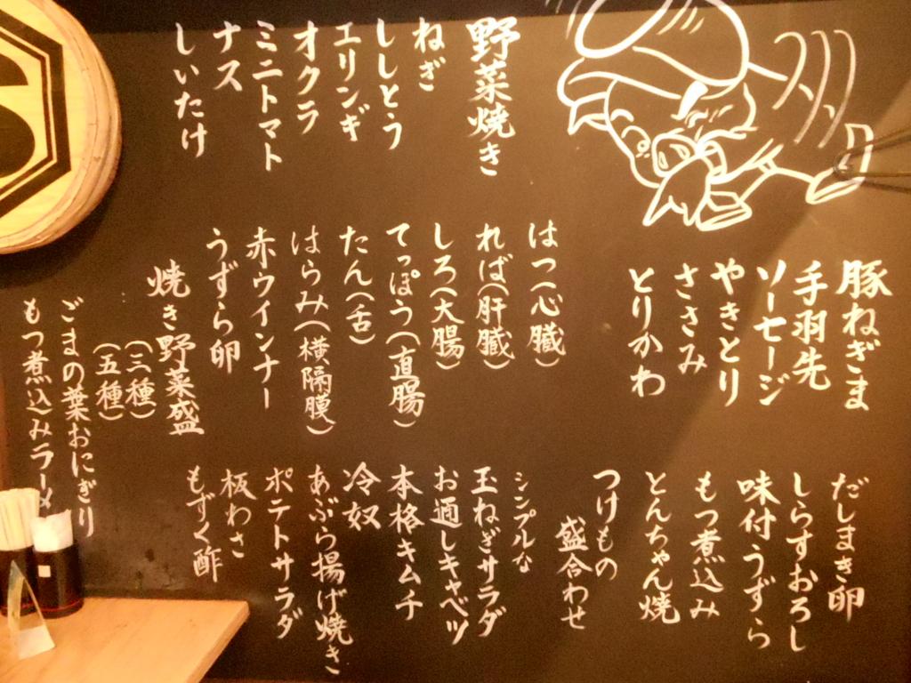 f:id:okuradesu:20160507151449j:plain
