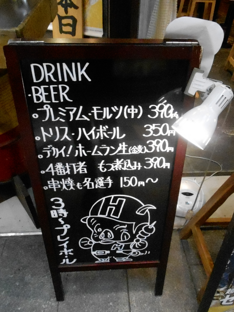 f:id:okuradesu:20160507152109j:plain