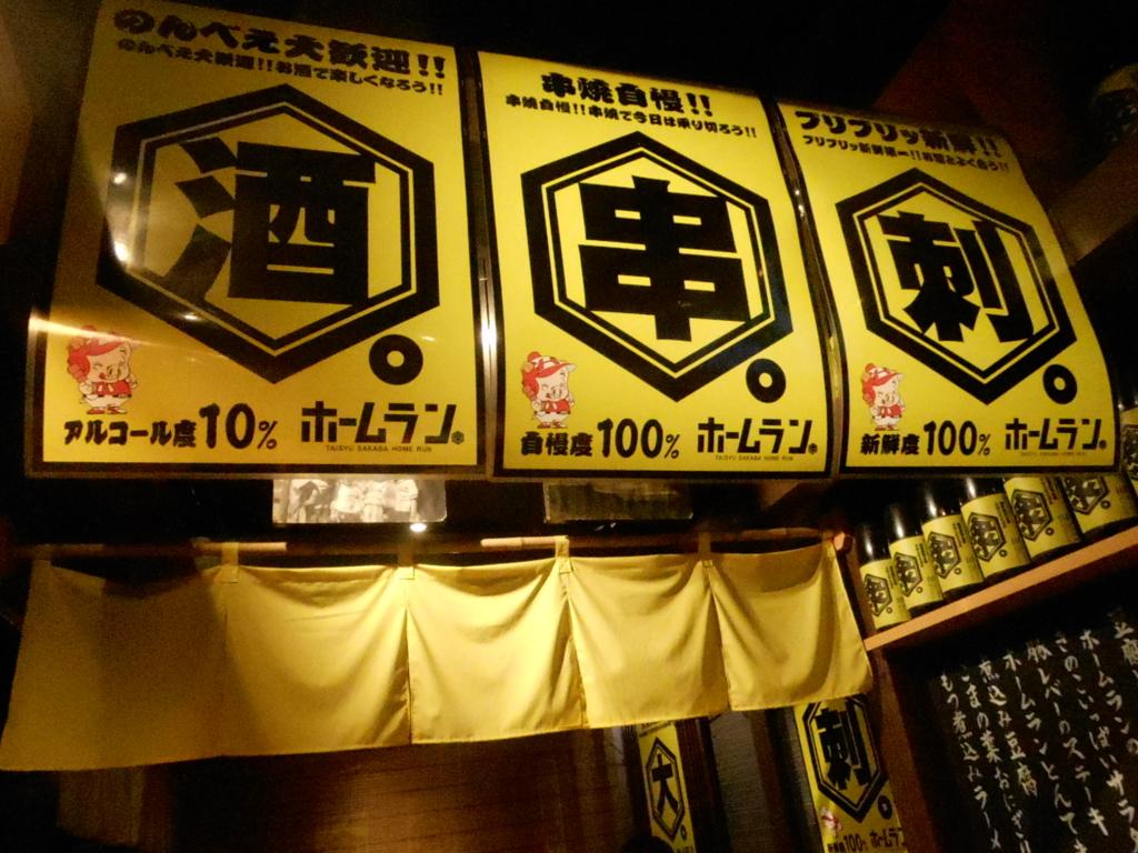 f:id:okuradesu:20160507152940j:plain