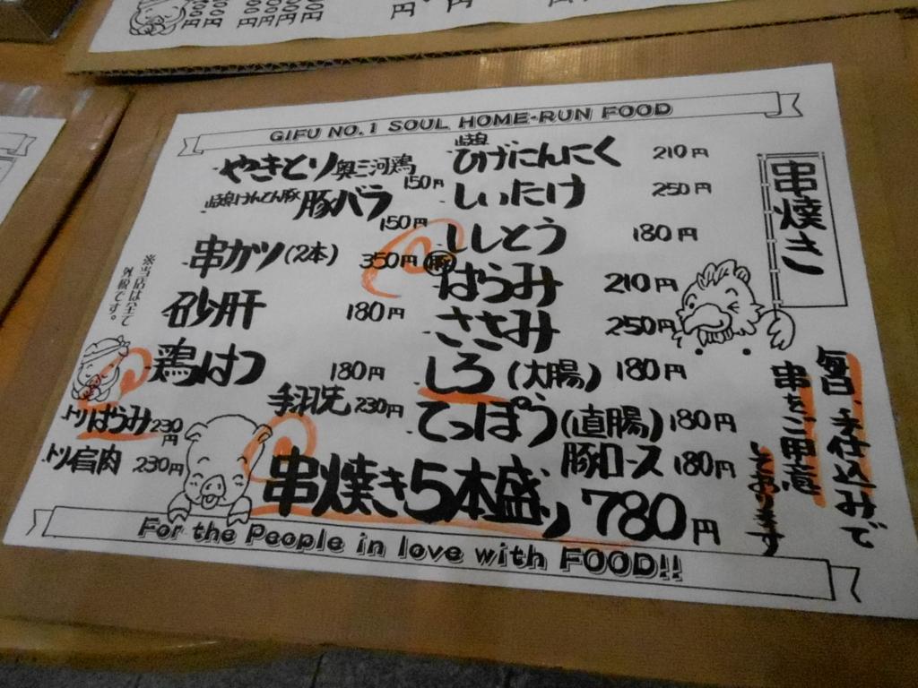 f:id:okuradesu:20160507153329j:plain