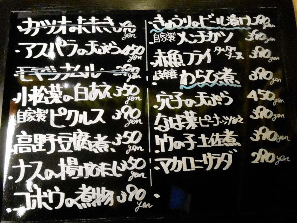 f:id:okuradesu:20160507153347j:plain