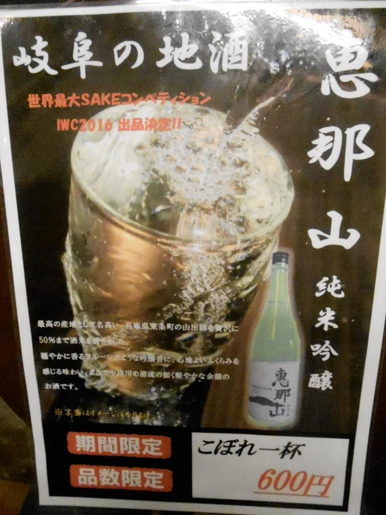 f:id:okuradesu:20160507154114j:plain