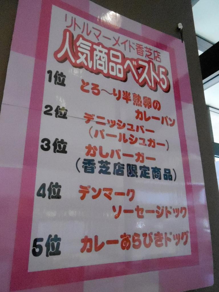 f:id:okuradesu:20160509032651j:plain