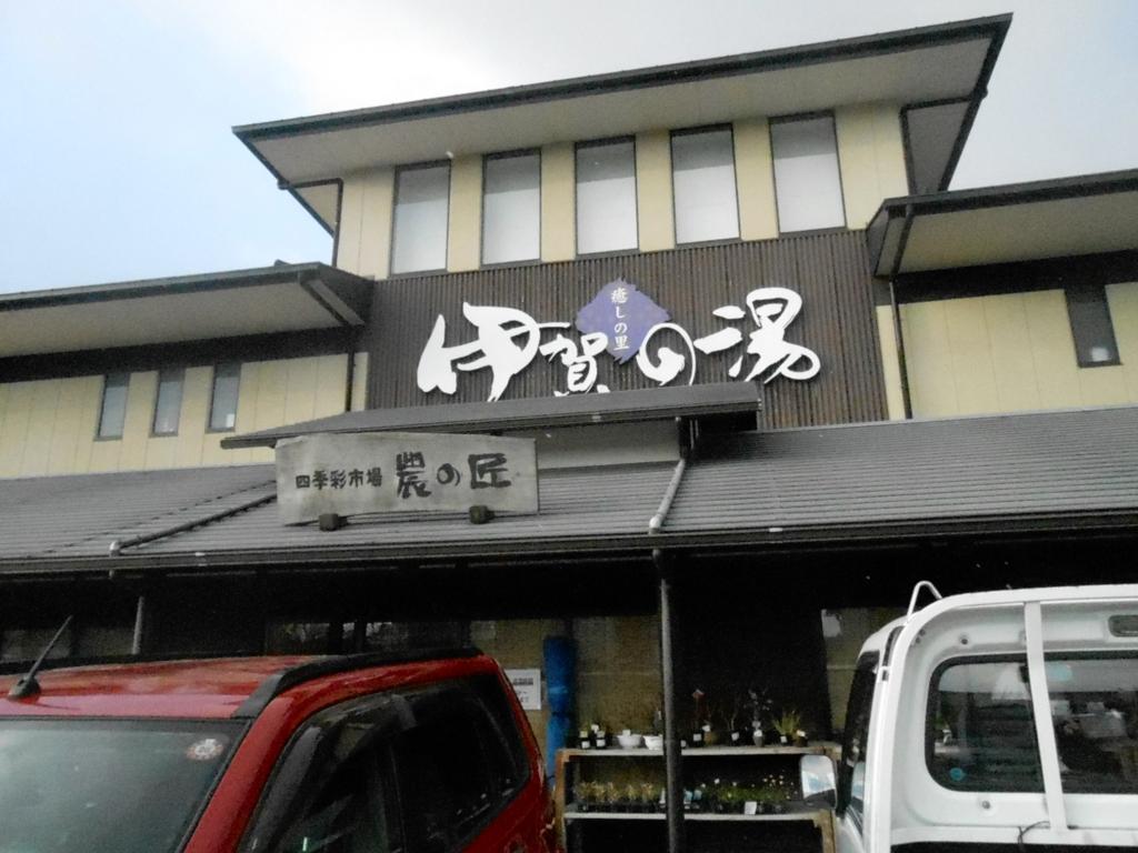 f:id:okuradesu:20160514034144j:plain