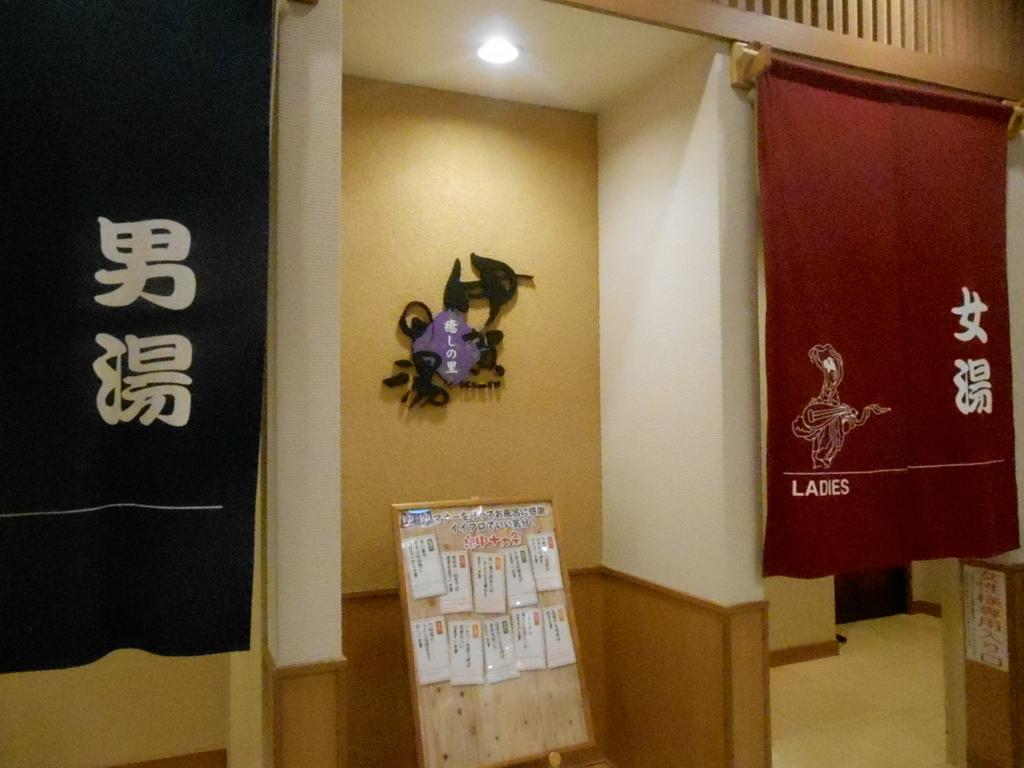 f:id:okuradesu:20160514034407j:plain