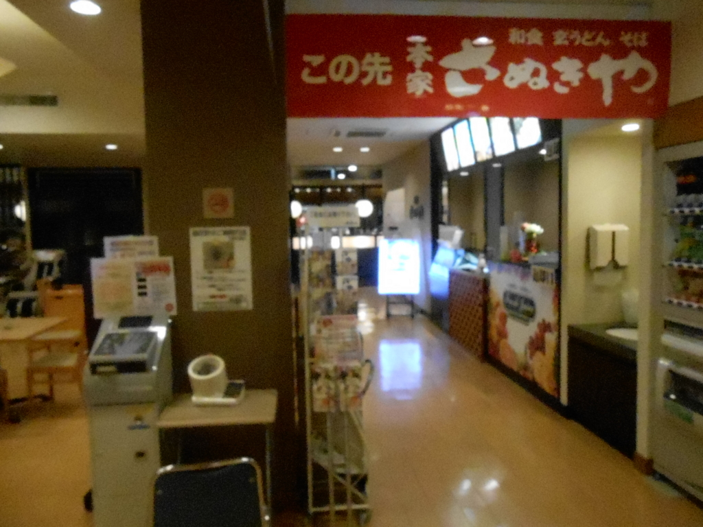 f:id:okuradesu:20160514034438j:plain