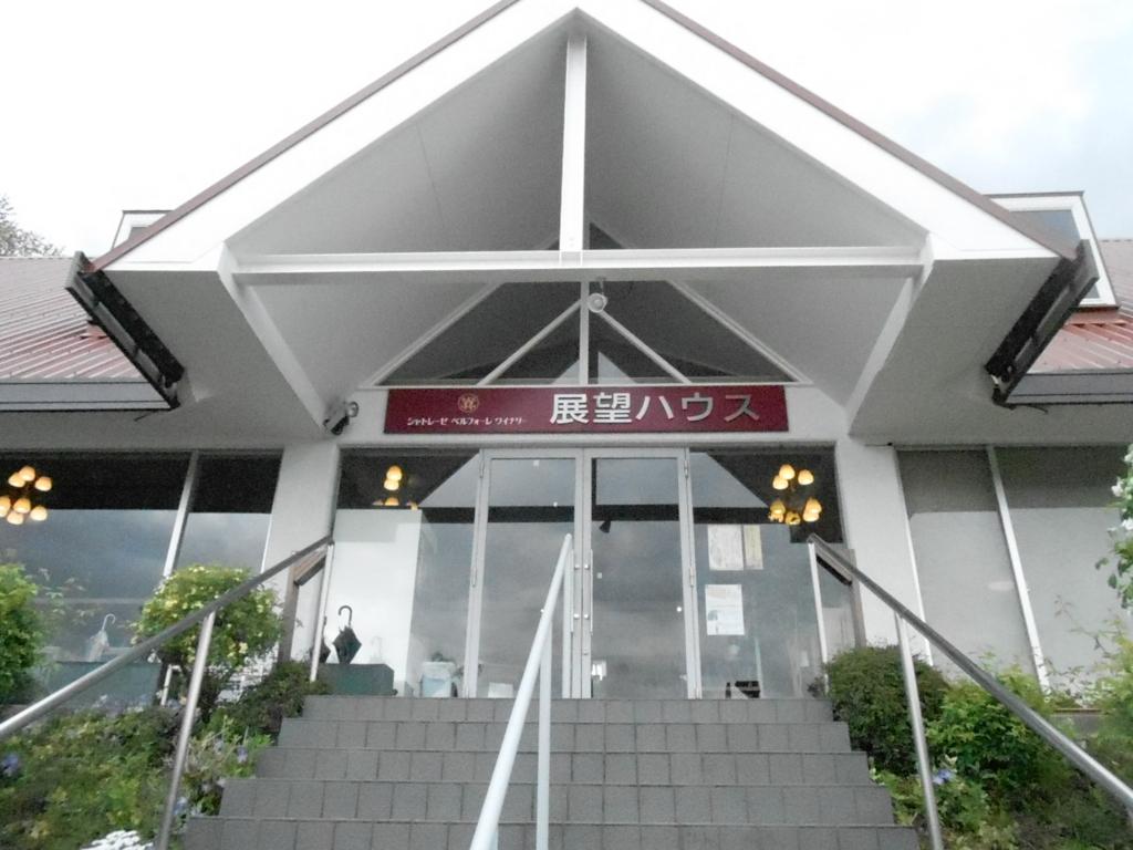 f:id:okuradesu:20160515011111j:plain