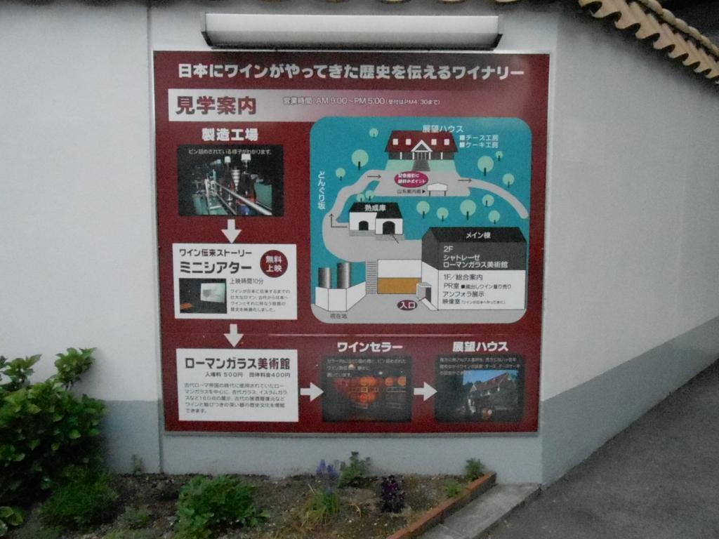 f:id:okuradesu:20160515011335j:plain