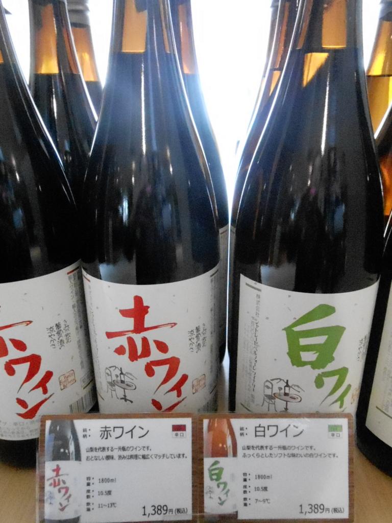 f:id:okuradesu:20160515011432j:plain