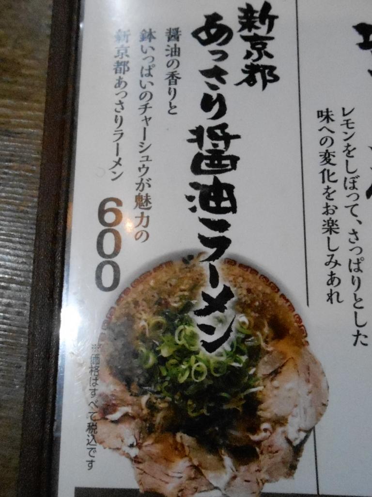f:id:okuradesu:20160516033345j:plain