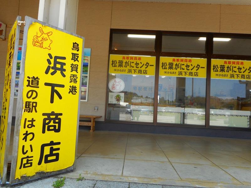 f:id:okuradesu:20160522154200j:plain