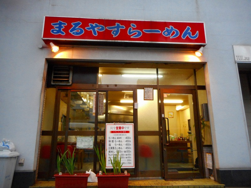 f:id:okuradesu:20160523033800j:plain
