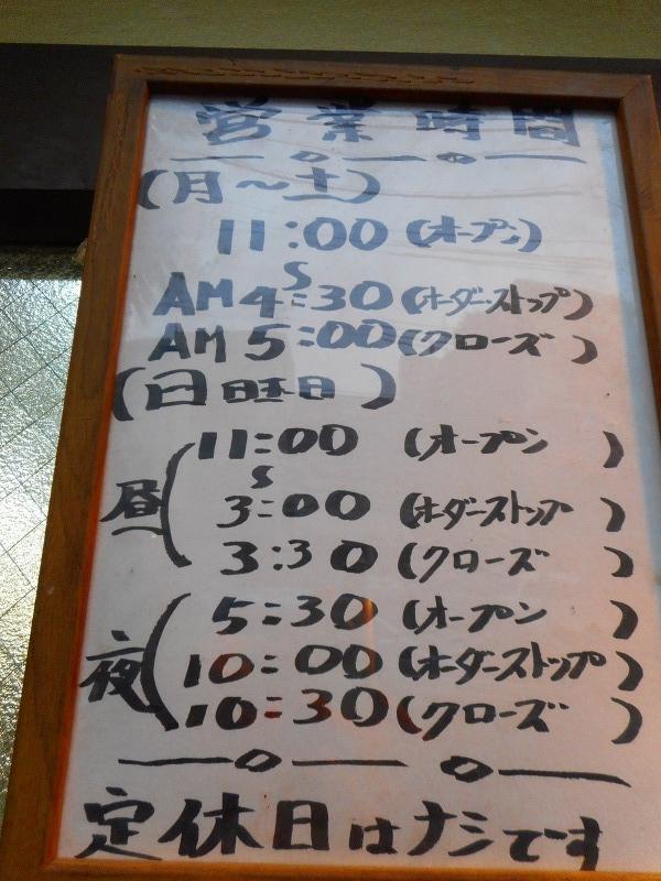 f:id:okuradesu:20160523033925j:plain