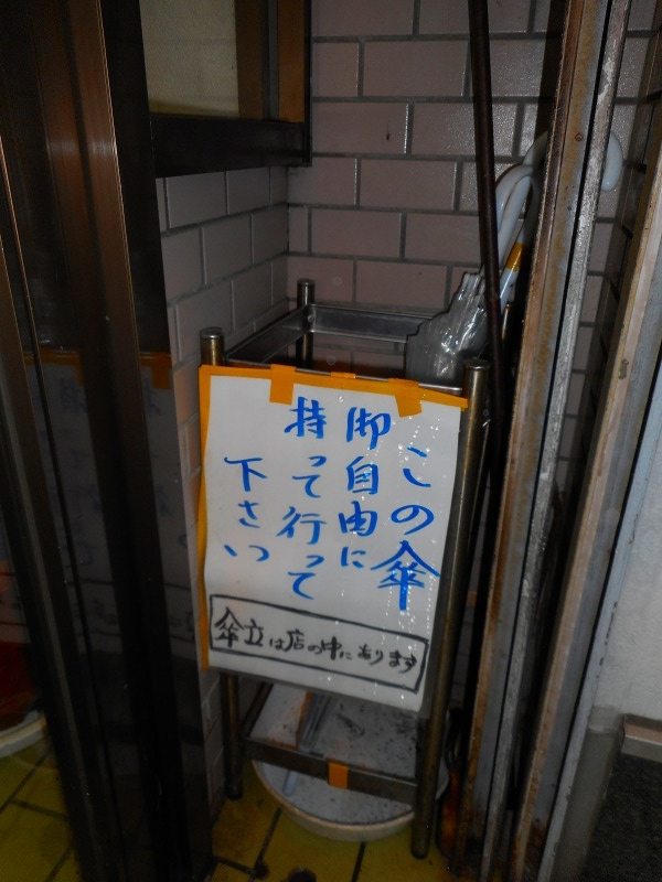 f:id:okuradesu:20160523035831j:plain