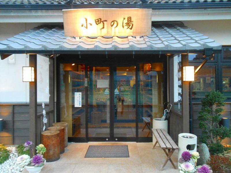 f:id:okuradesu:20160526162944j:plain