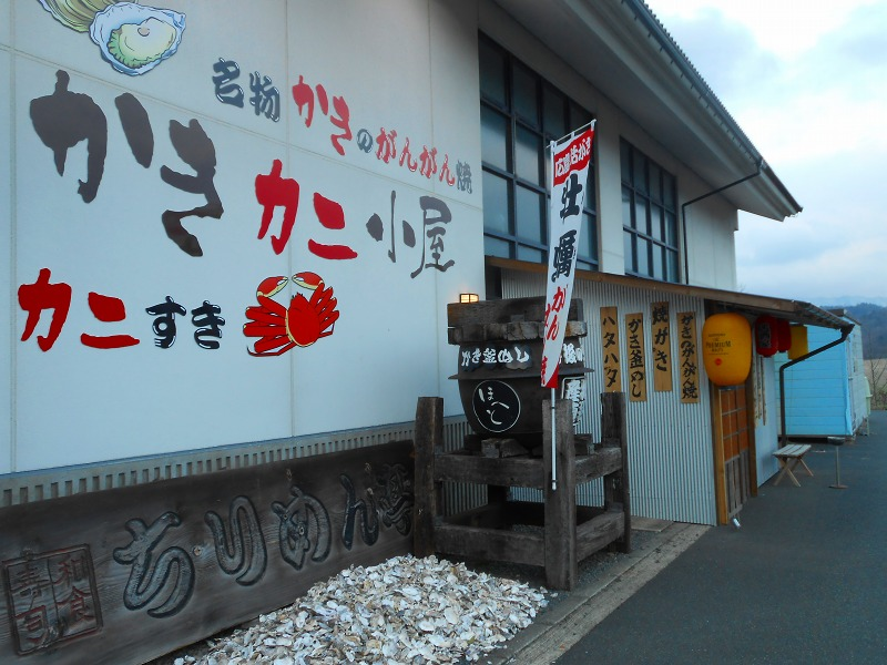 f:id:okuradesu:20160526162946j:plain