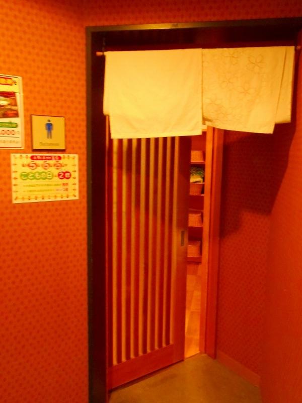 f:id:okuradesu:20160526162952j:plain
