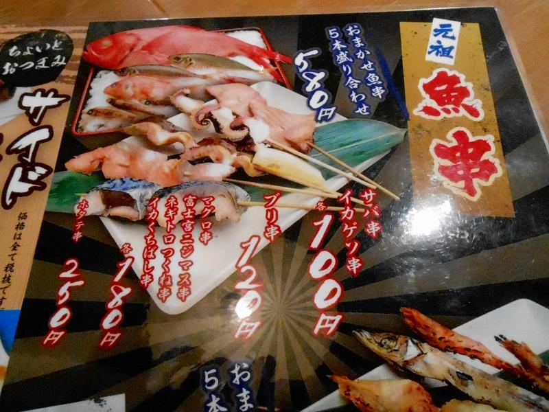 f:id:okuradesu:20160530153406j:plain