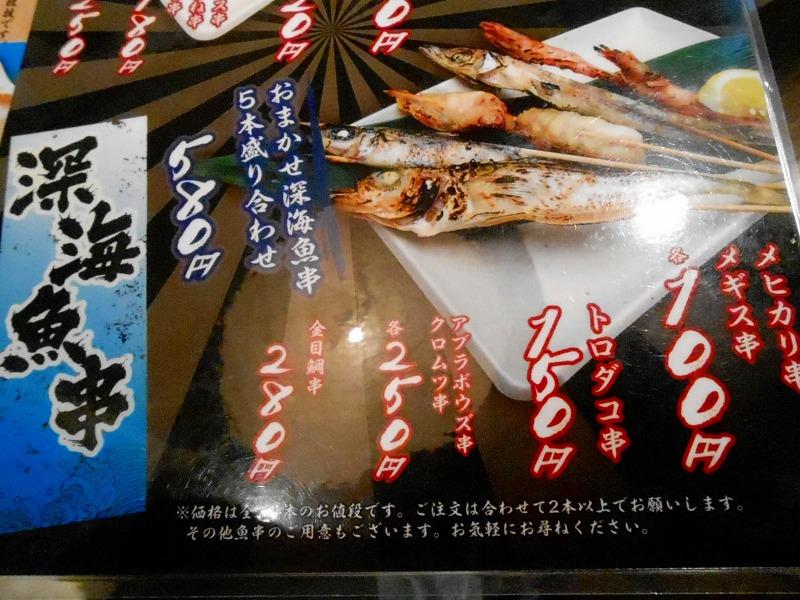 f:id:okuradesu:20160530153407j:plain
