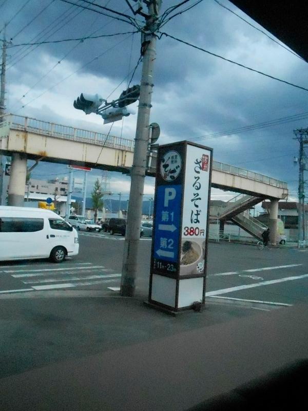 f:id:okuradesu:20160530164647j:plain
