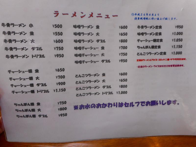 f:id:okuradesu:20160603131935j:plain