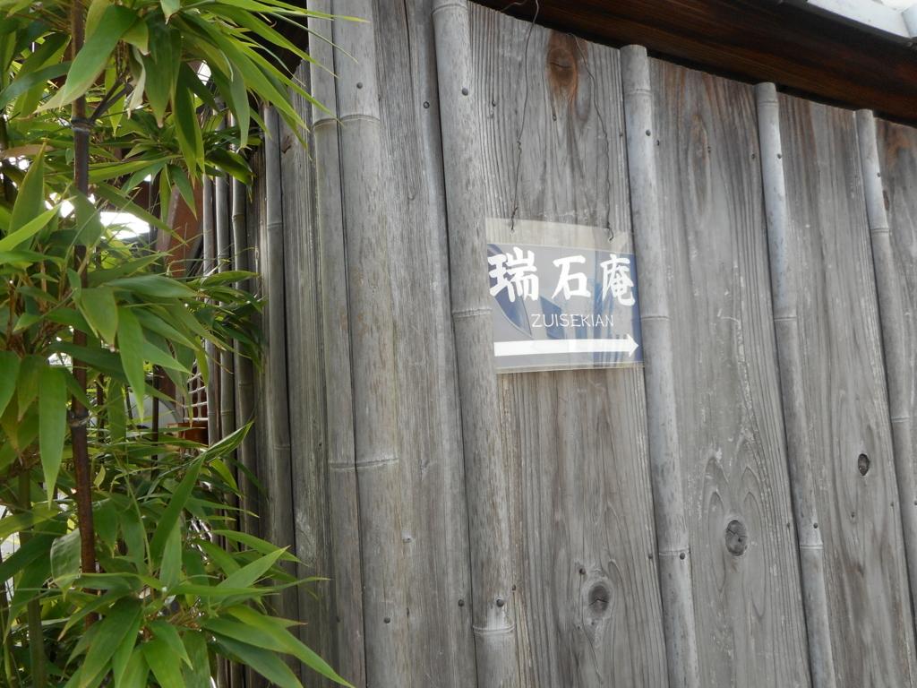 f:id:okuradesu:20160606153146j:plain