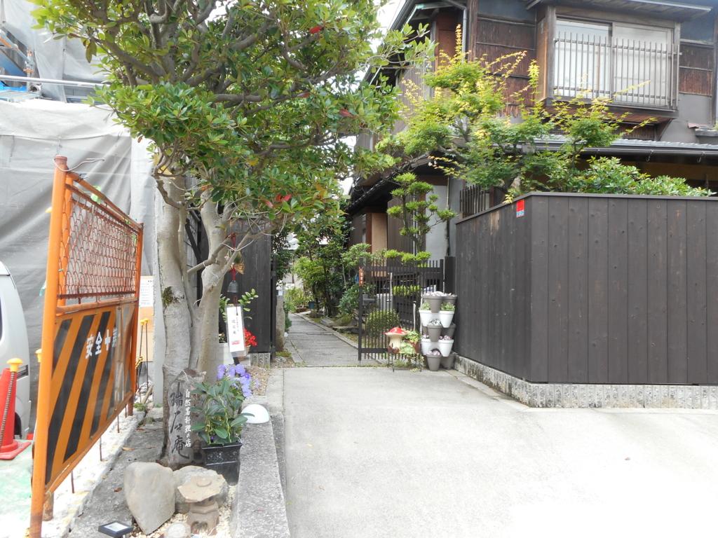 f:id:okuradesu:20160606153546j:plain