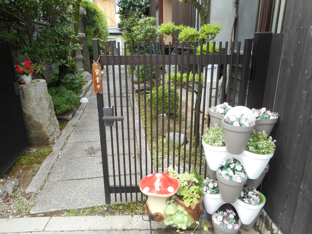f:id:okuradesu:20160606153617j:plain