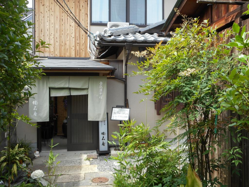 f:id:okuradesu:20160606153829j:plain