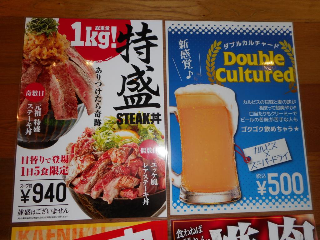 f:id:okuradesu:20160719012010j:plain