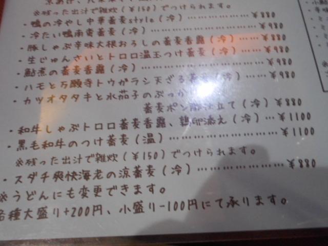f:id:okuradesu:20160729033942j:plain