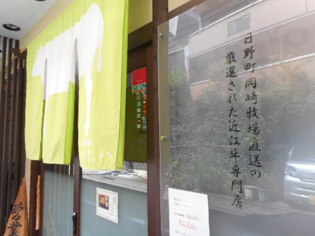 f:id:okuradesu:20160805234554j:plain