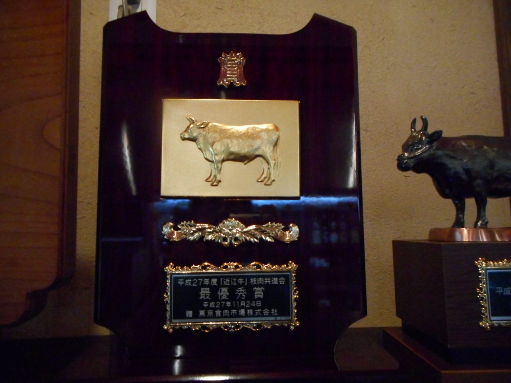 f:id:okuradesu:20160806150018j:plain