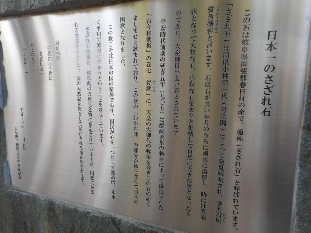 f:id:okuradesu:20160807031718j:plain