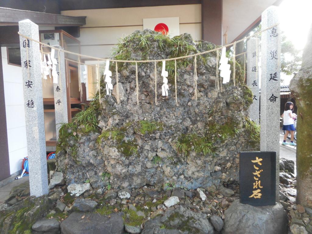 f:id:okuradesu:20160807031736j:plain