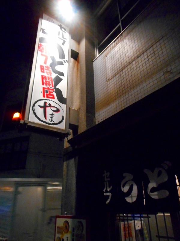 f:id:okuradesu:20160815163856j:plain