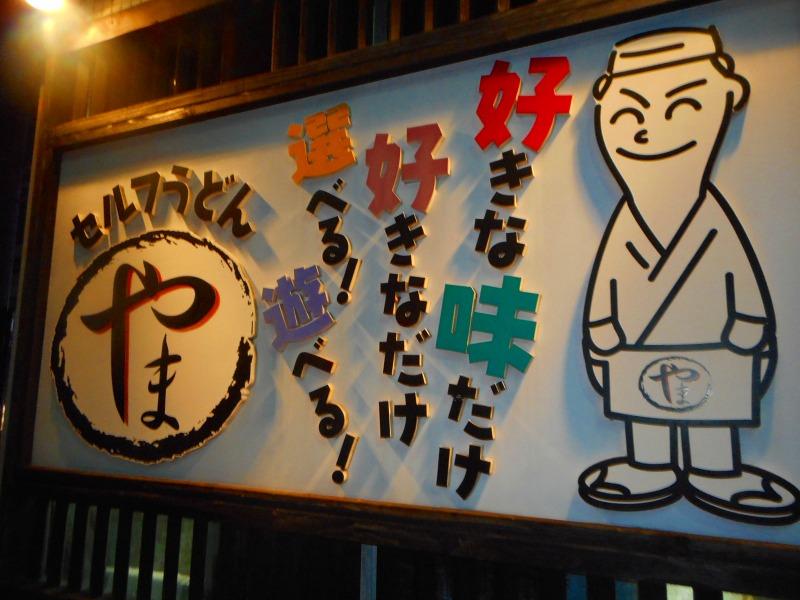 f:id:okuradesu:20160815164306j:plain