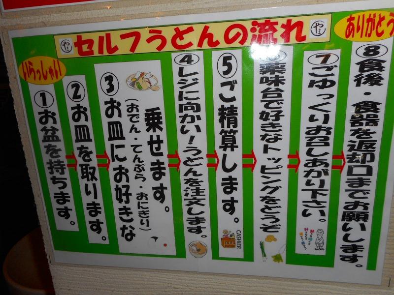 f:id:okuradesu:20160815164349j:plain