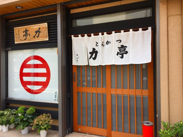 f:id:okuradesu:20160820024023j:plain